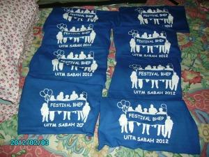 print baju