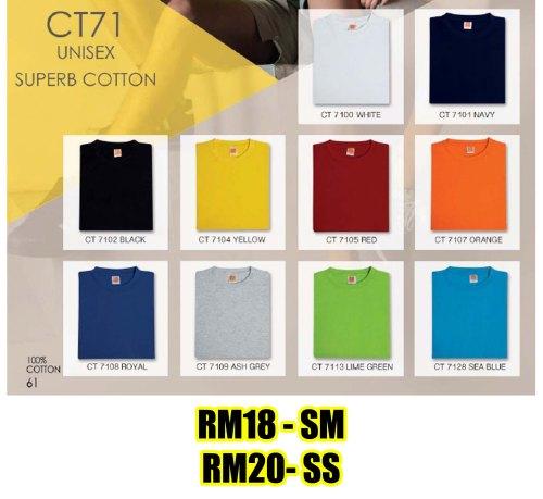 CT71XX oren sport