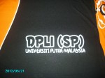 design baju group