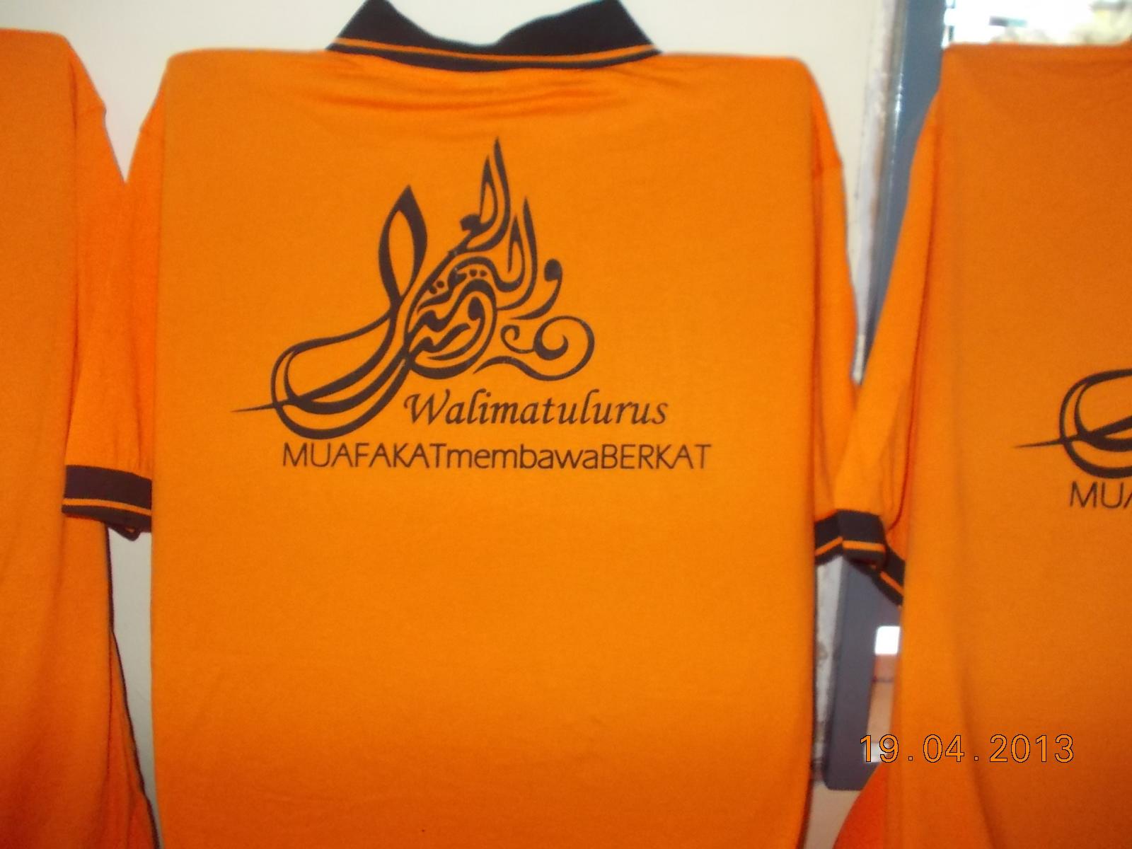 Design t shirt rewang - Tshirt Rewang Kawin