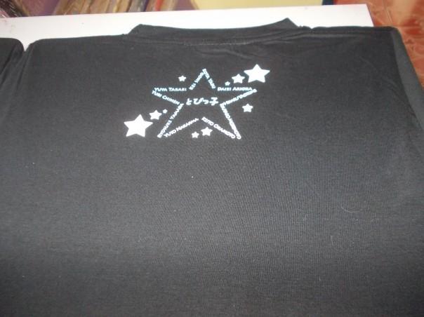 shirt kumpulan