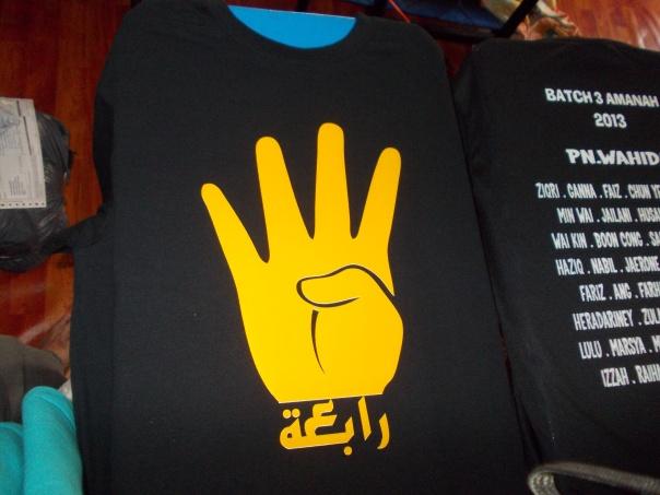 tshirt r4bia