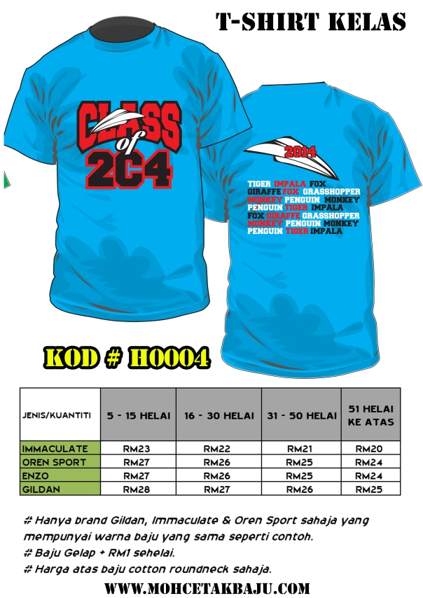 Design Baju Kelas 2014 Newhairstylesformen2014 Com