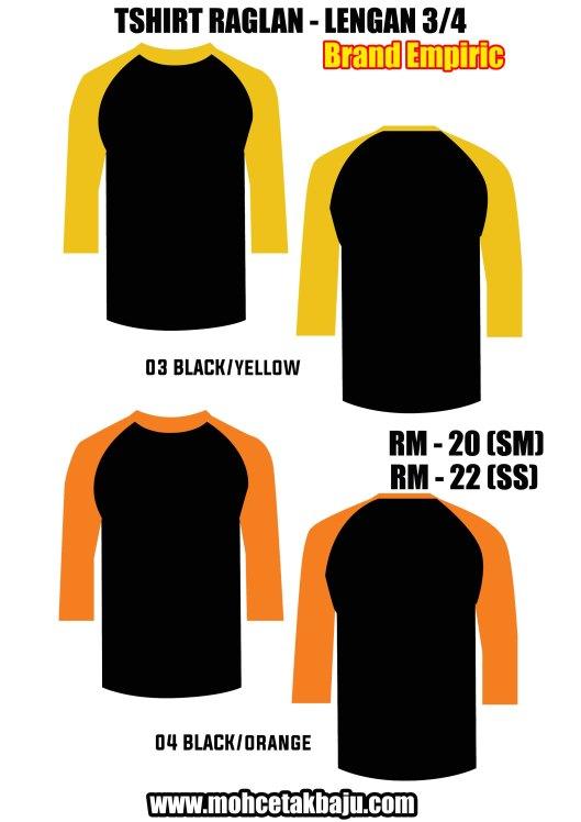 tshirt-raglan-matahari-2