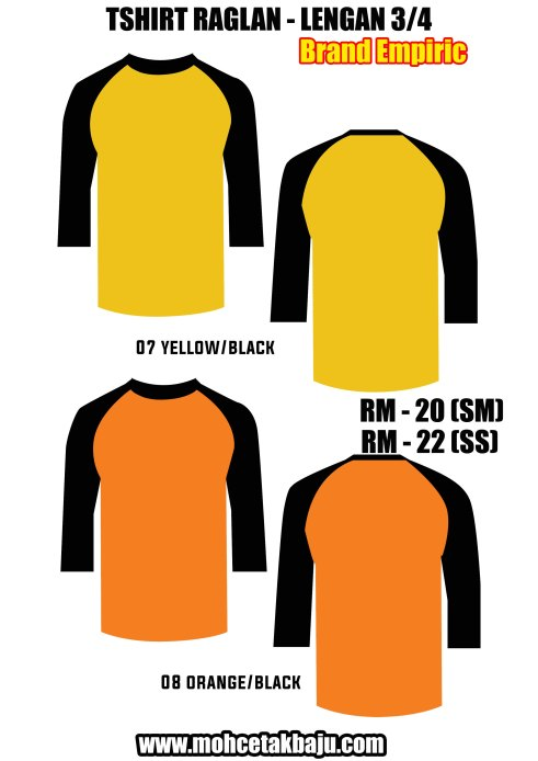 tshirt-raglan-matahari-5