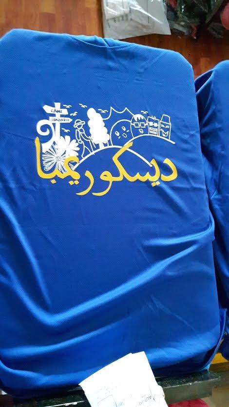 Baju Jawi