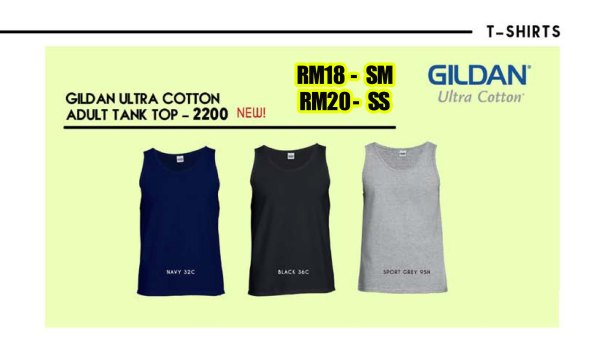 2200 GILDAN COTTON ROUNDNECK